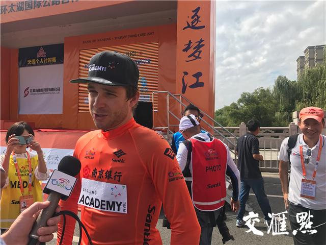 来自以色列自行车学院洲际队的加拿大籍选手Boivin获得赛段第一名。