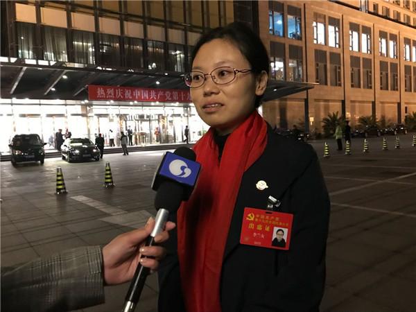 十九大代表、南通双莲纺织有限公司生产部副部长李兰女