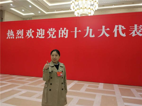 十九大代表、乐金化学(南京)信息电子材料有限公司偏光板合板室班长王蕾