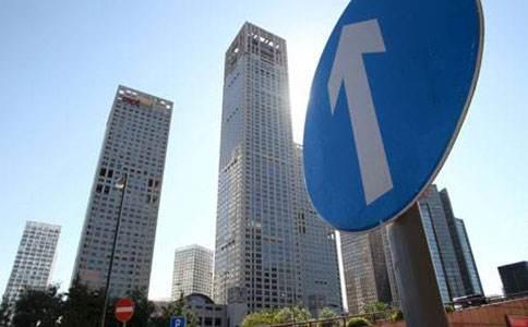 北京一房主卖房后因房价上涨拒履约 被判赔偿307万