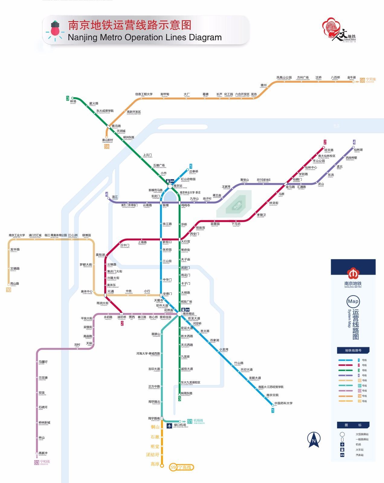最新最全!2018南京地铁首末班车时刻表,高清线路图