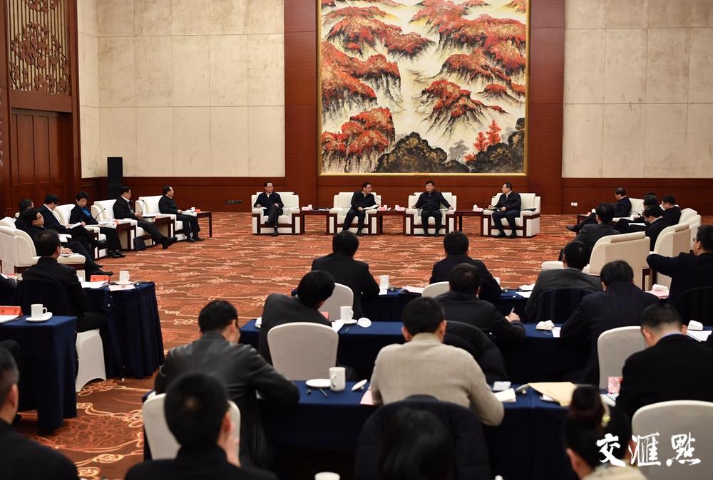 1月12日,长江三角洲地区主要领导座谈会在苏州举行。  交汇点记者 肖勇摄