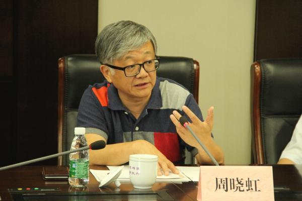 社会学家周晓虹即将加盟浙大