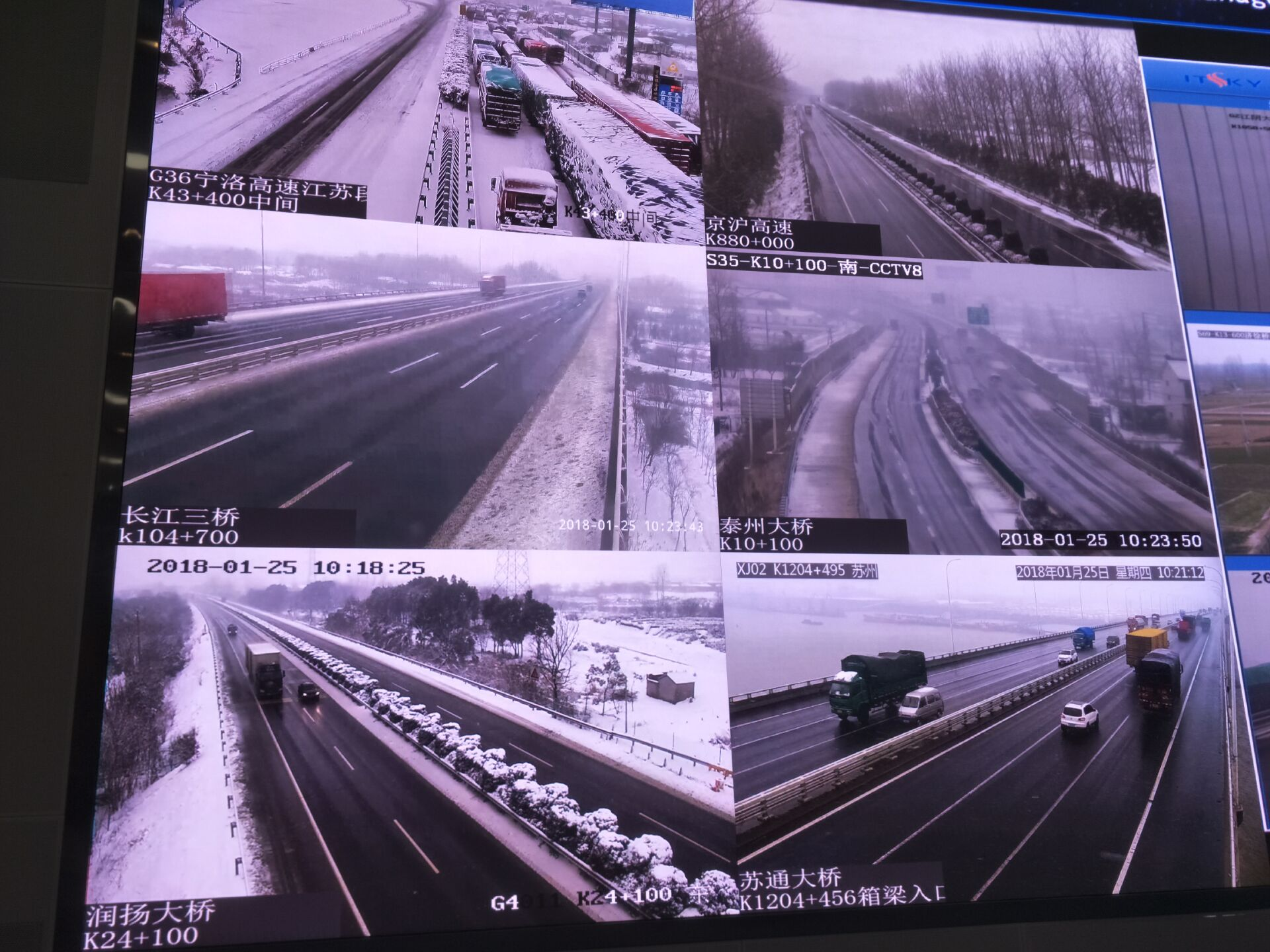 最新 南通机场38架次航班顺利起降 南京149条公交线路临时停运