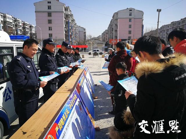 徐州市公安局组织开展禁赌社会宣传活动。