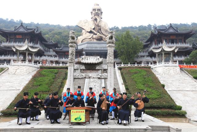 茅山道教音乐