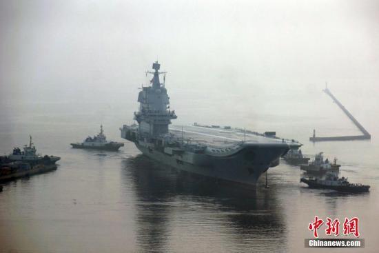 资料图:国产航母。 中新社记者 杨毅 摄