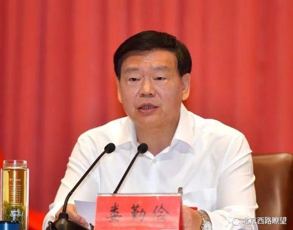7月23日至24日,中国共产党江苏省第十三届委员会第四次全体会议在南京举行,省委书记娄勤俭代表省委常委会讲话。