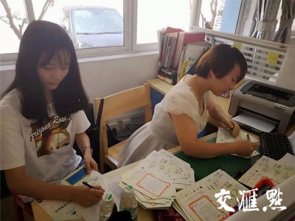老师准备录取通知书。