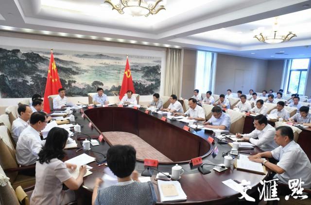 图为省委全面深化改革委员会第一次会议现场。交汇点记者 肖勇 摄