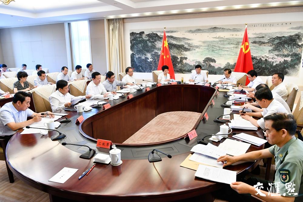 8月24日,省委常委会召开会议,讨论关于深化科技体制机制改革等政策文件,研究部署相关工作。交汇点记者 肖勇 摄