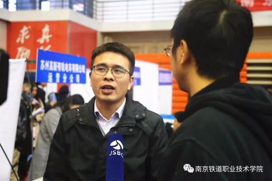 张小伟  总经办主任助理 苏州中车轨道交通车辆有限公司