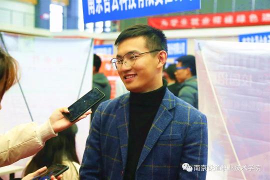 刘玉清 南铁院15届校友 现就职于江苏景古环境建设股份有限公司
