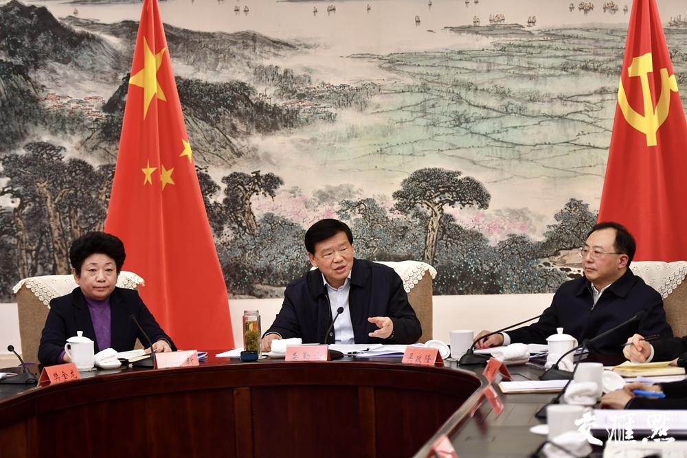 江苏省委常委会专题调研南京市工作,提了哪些要求
