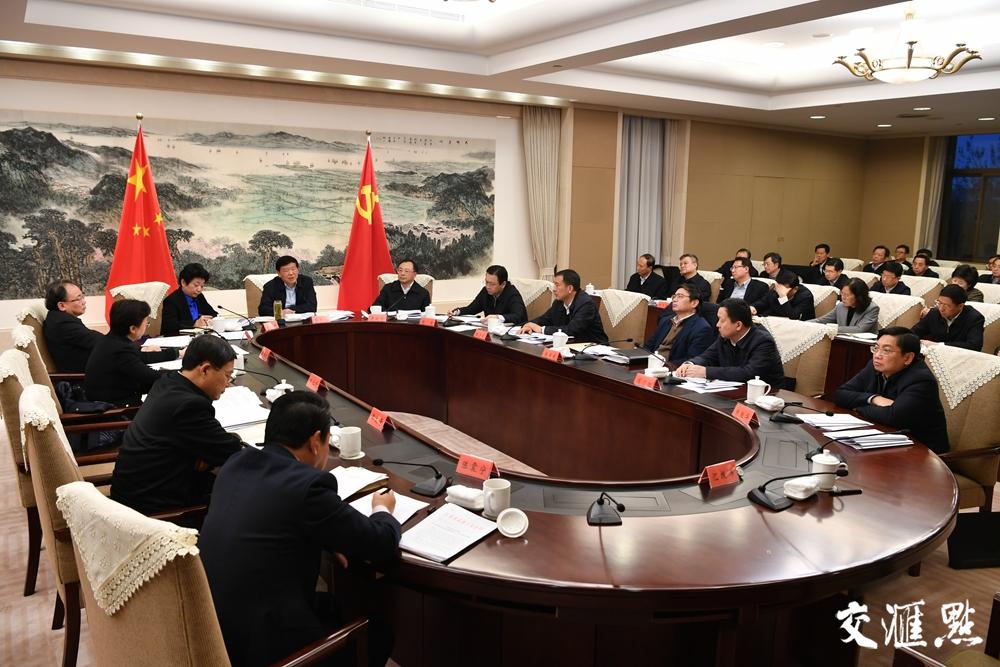 中共江苏省委十三届五次全会将于12月26日至27日在南京召开