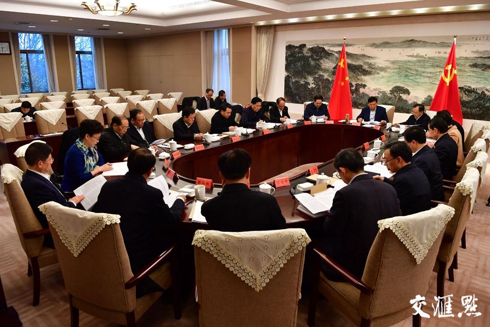 江苏省委书记:高质量发展要走在前列,法治建设首先要走在前列