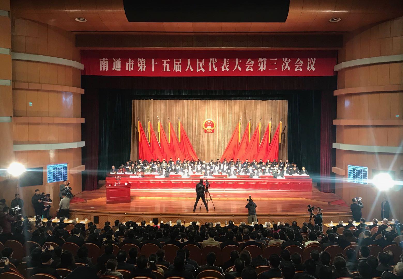 """南通""""两会""""新风:市民代表、商会会长受邀列席"""