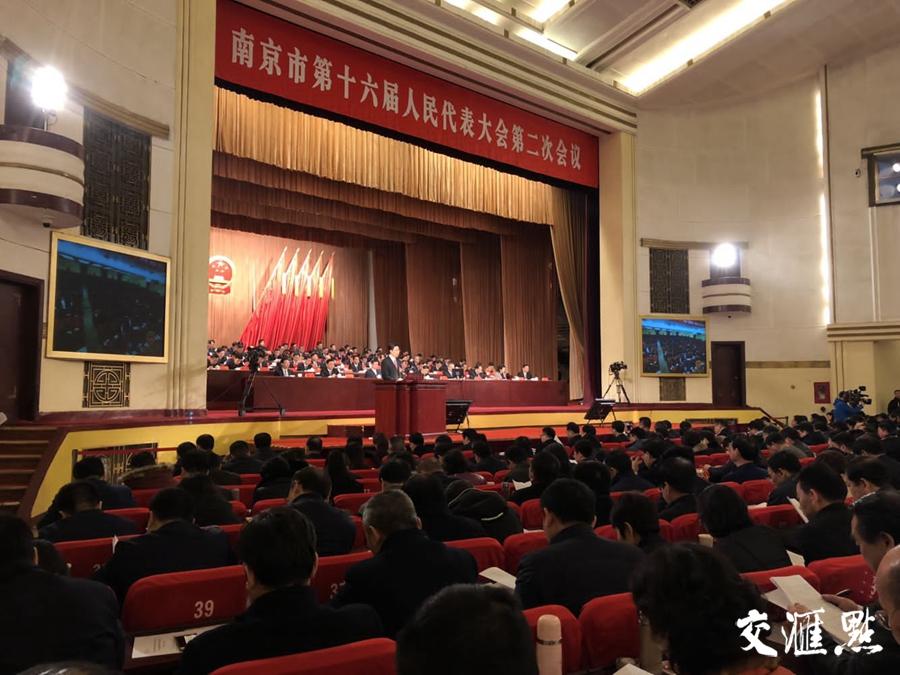 """南京市长蓝绍敏:全力以赴干""""首位度"""" 今年南京要办好这些大事"""