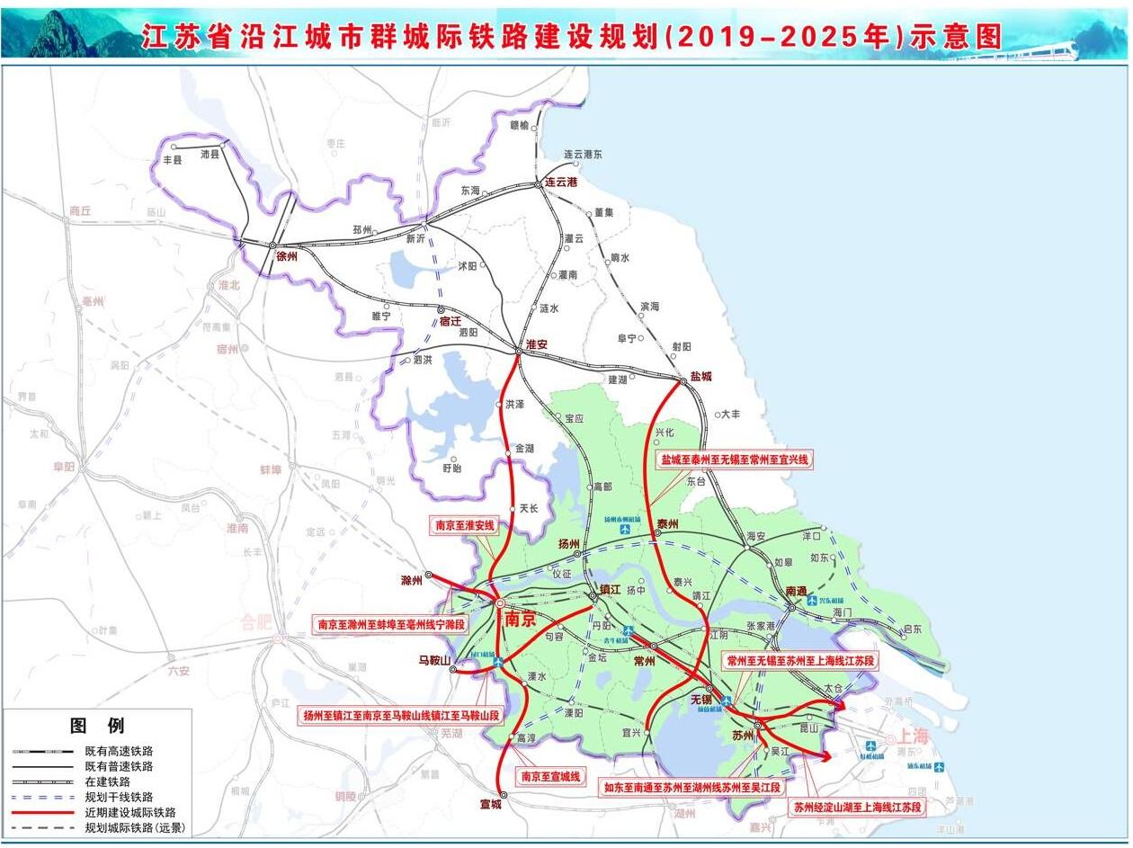 江苏省沿江城市群城际铁路规划获批 8条城铁构建江苏沿江一小时交通圈