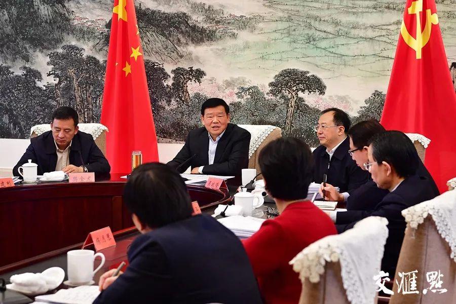 """这几个机构由江苏省委书记担任""""一把手"""",第一次会议关注了什么?"""