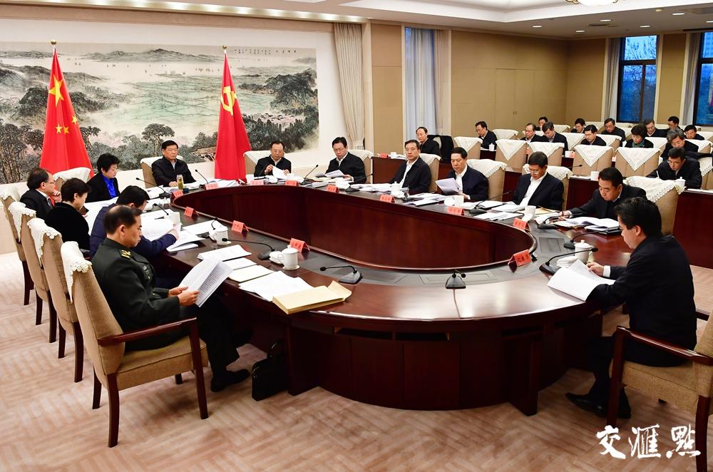 五分11选5省委常委会召开会议 听取五家党组工作汇报