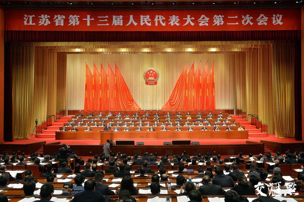 1月16日上午,江苏省十三届人大二次会议举行第二次全体会议。交汇点记者 肖勇 吴胜 万程鹏/摄