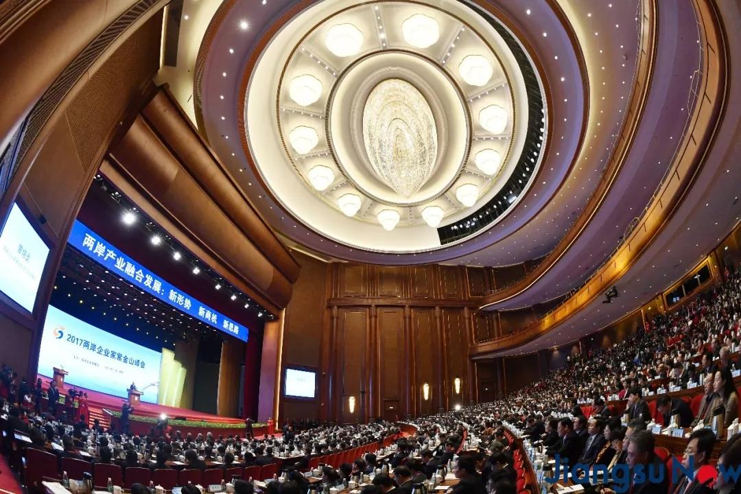 五分11选5省台办主任署名文章:为推进祖国和平统一作出五分11选5贡献!