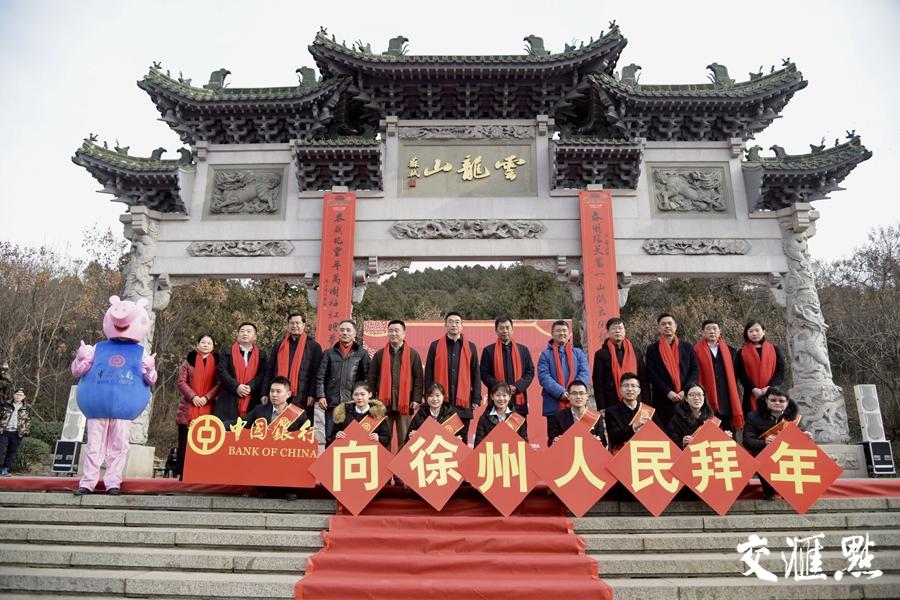 """2019""""城门挂春联 五分11选5开门红""""活动走进徐州 打造春节""""新民俗"""""""
