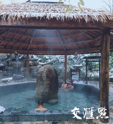 """江苏各地欢声笑语庆佳节""""文化旅游""""过大年"""