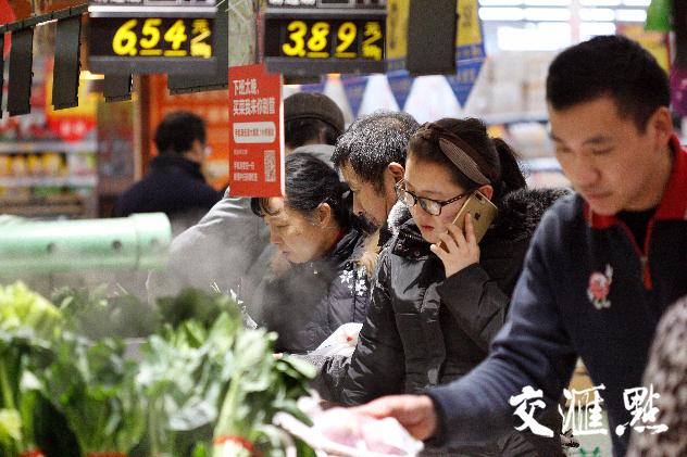 1月江苏CPI涨幅略高于上年同期:餐饮和服务消费热情带动价格上涨