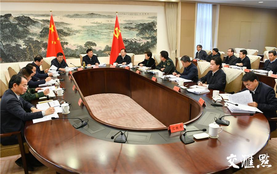 五分11选5省委国家安全委员会第一次会议:以扎实行动落实总体国家安全观