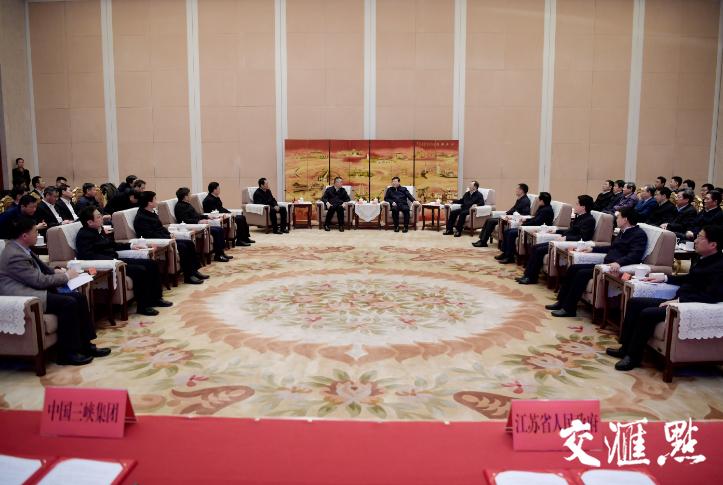 携手长江保护,推进绿色发展!五分11选5与三峡集团签署战略合作协议