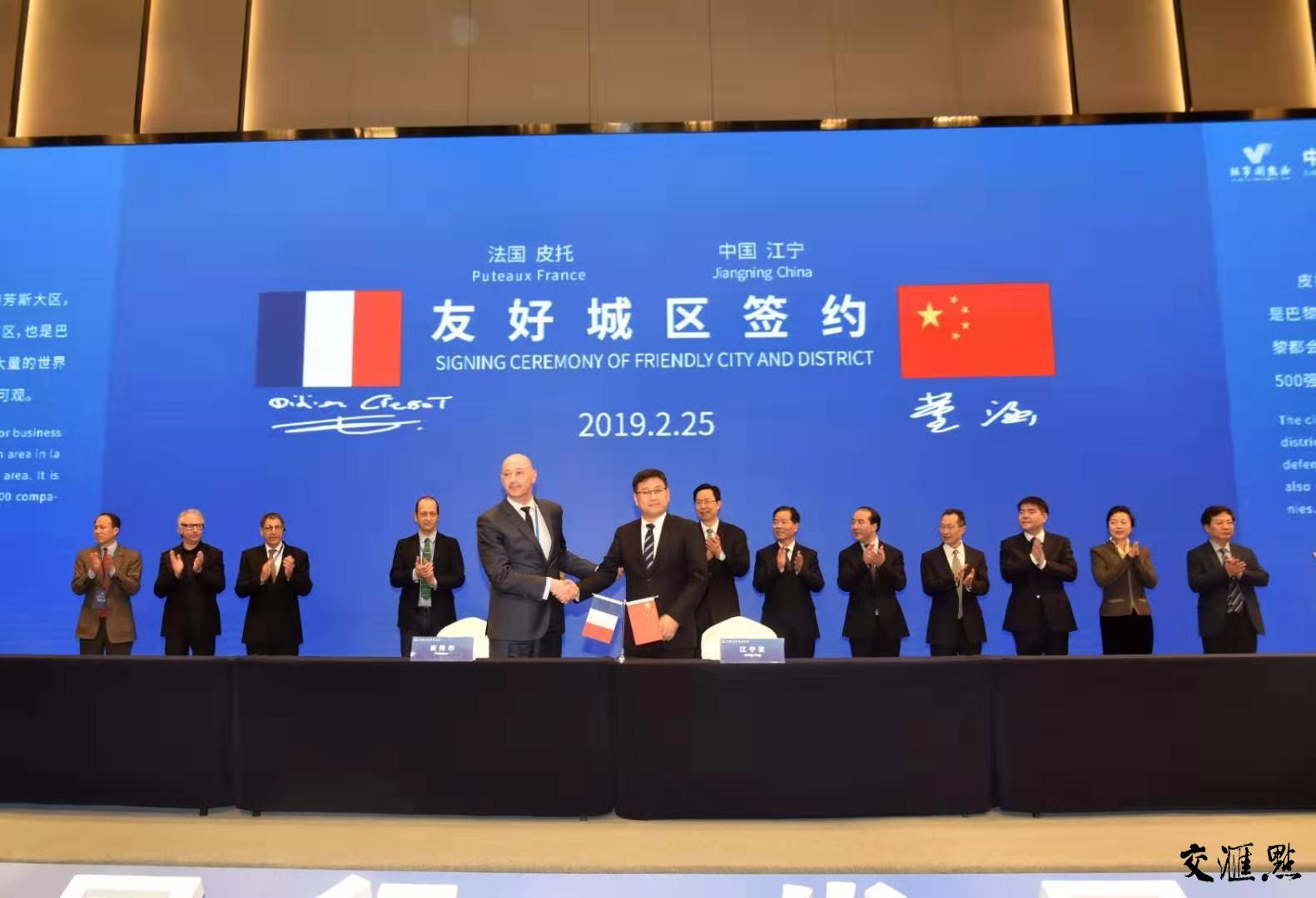 中欧创新合作大会 俄科学家在南京领到营业执照