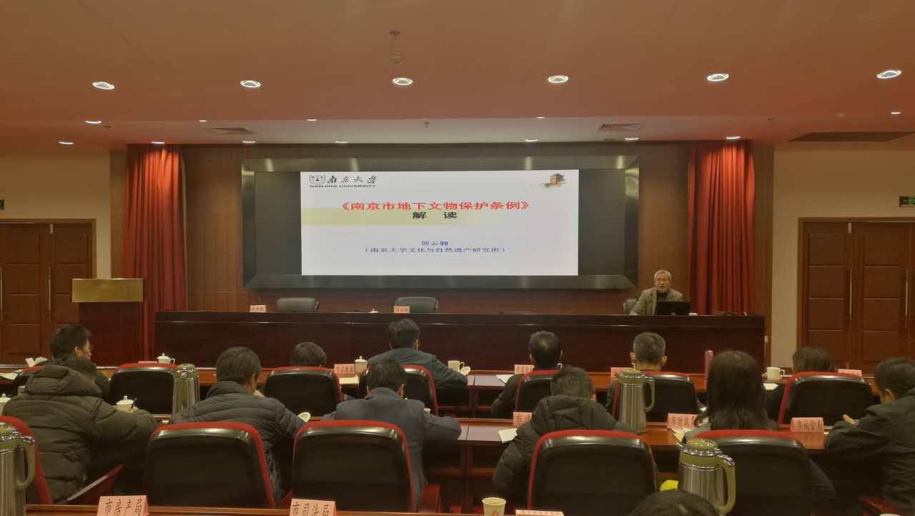 """南京地下文物重点保护区增至15处 这张""""南京地下藏宝图""""了解一下"""