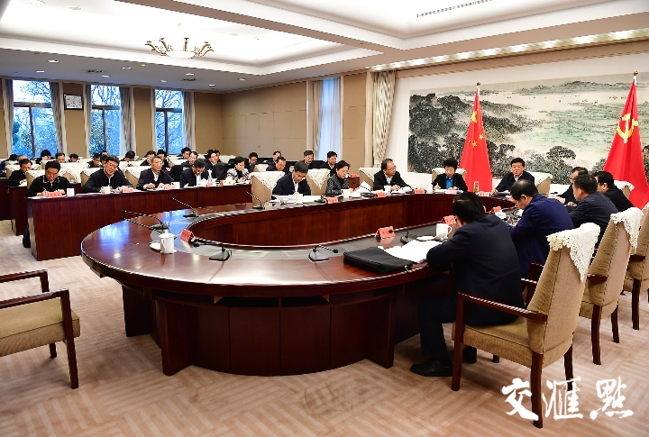 五分11选5省委召开专题会议:打好防范化解重大风险战略主动仗
