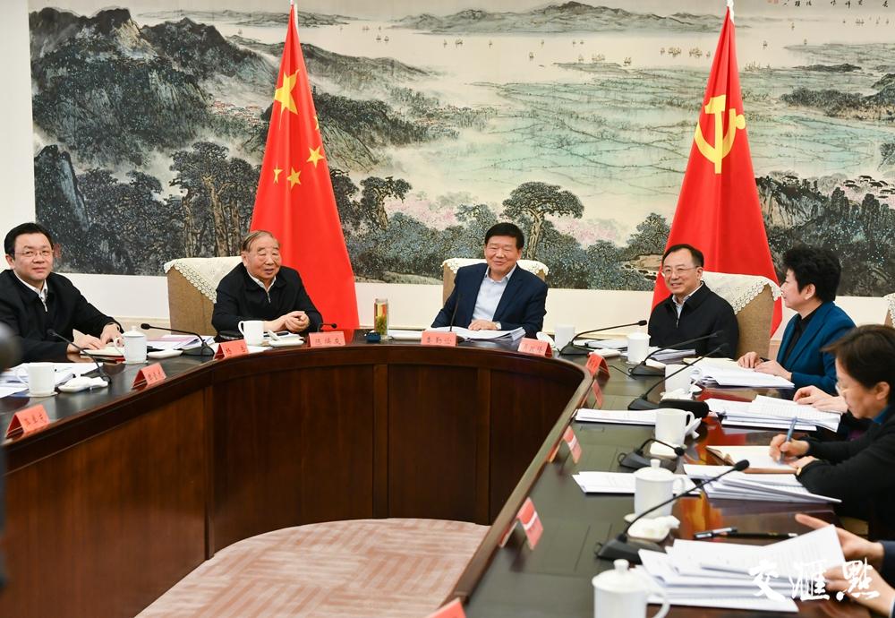 五分11选5省委常委会召开会议 研究部署这三项工作