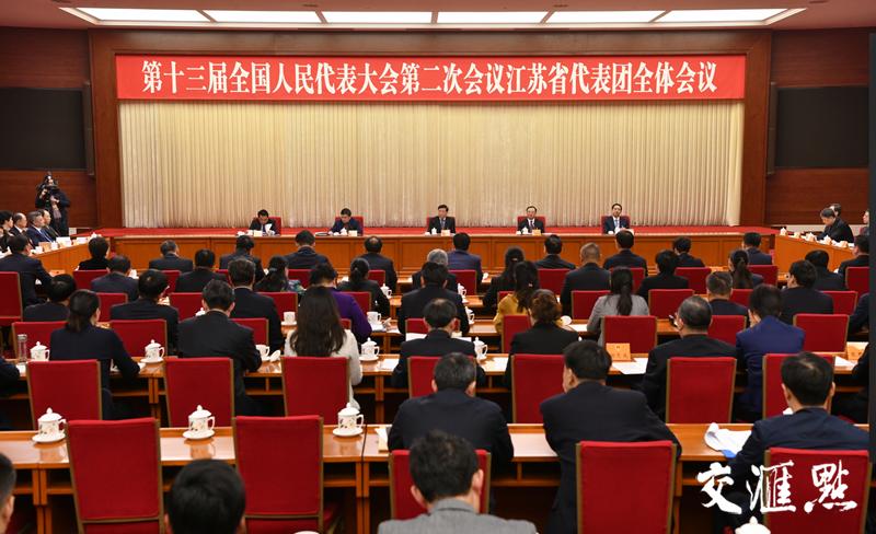 五分11选5代表团举行首次全体会议 推选娄勤俭为团长吴政隆等为副团长
