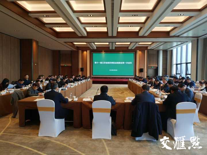 江苏部署第十一届省园博会筹备工作