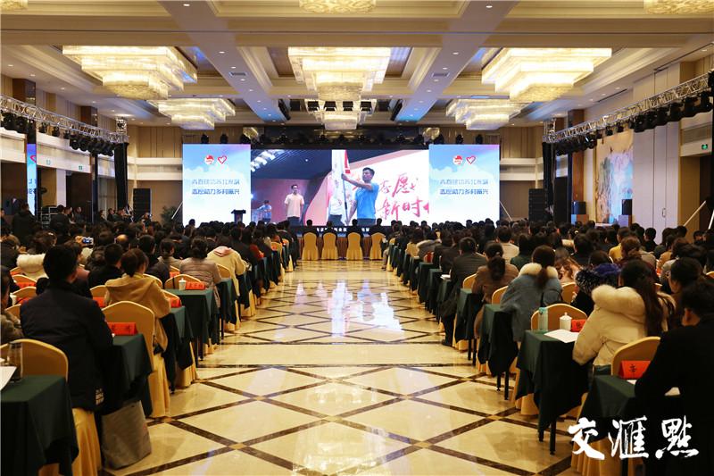 助力苏北乡村振兴 五分11选5近万名大学生青年志愿者投身苏北发展