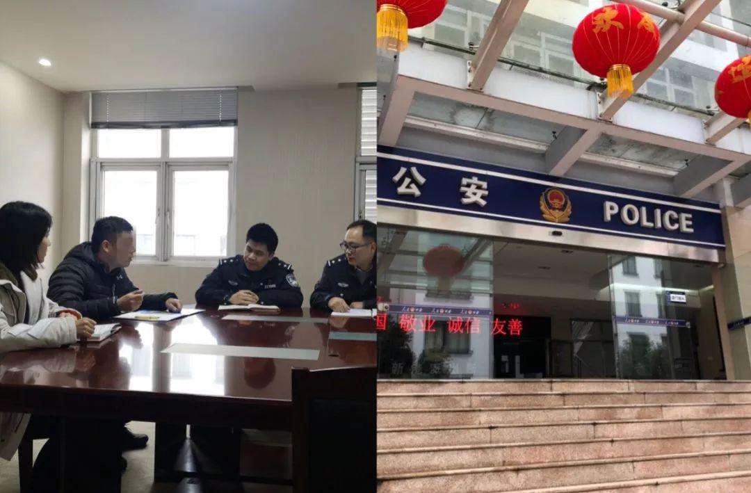 """江苏网警发布""""净网2019""""专项行动行政执法典型案例"""