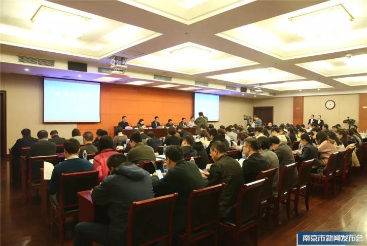 """科创板上市企业一次性资助300万 南京又发33个""""红包""""助力创新名城建设"""