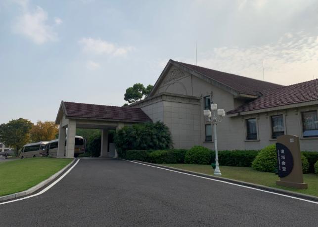 渝州會堂,位于重慶渝州賓館內。