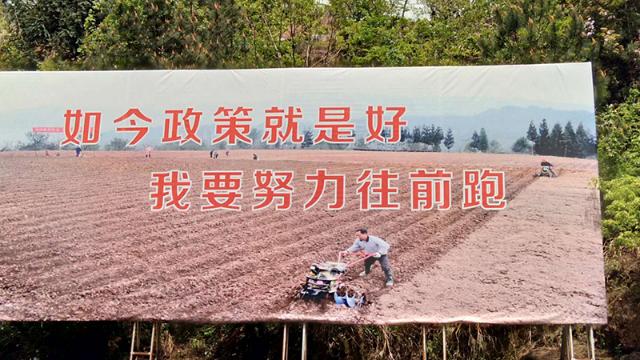 這是石柱縣的扶貧標語。4月15日下午,習近平總書記在華溪村村民、老黨員馬培清家中與村民代表座談時就引用了這句標語。