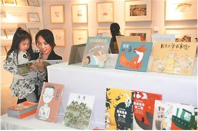 """昨日,第十五届江苏读书节暨第二十四届南京读书节启动仪式在南京图书馆举行。图为市民在参观同时举办的""""江苏原创绘本展""""。"""
