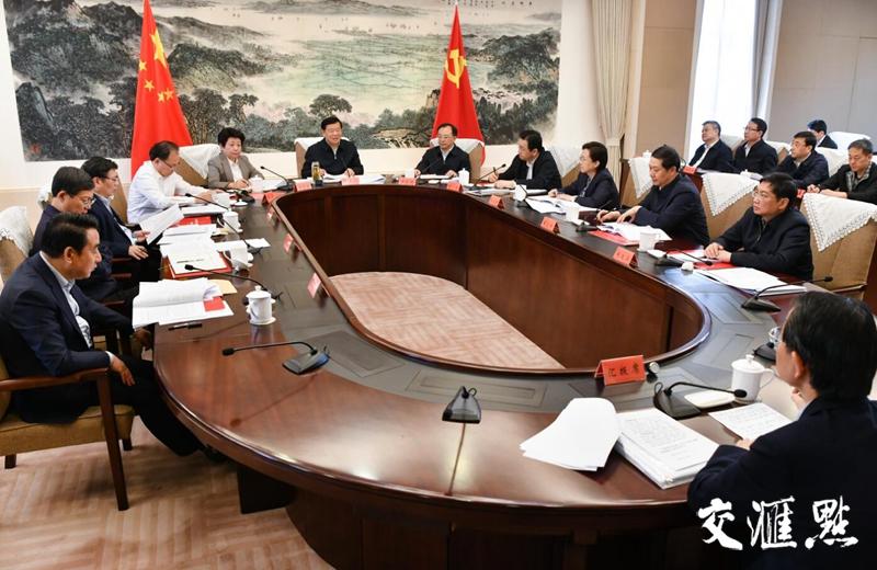 5月5日,省委常委会召开会议。交汇点记者 肖勇/摄