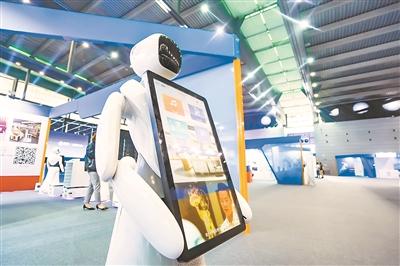 激活数据要素重塑工业未来 雪浪大会开启智能制
