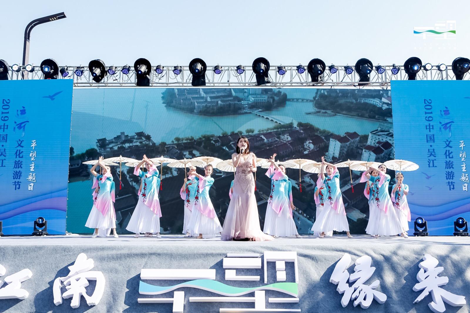 开场歌舞《梦一样的江南》
