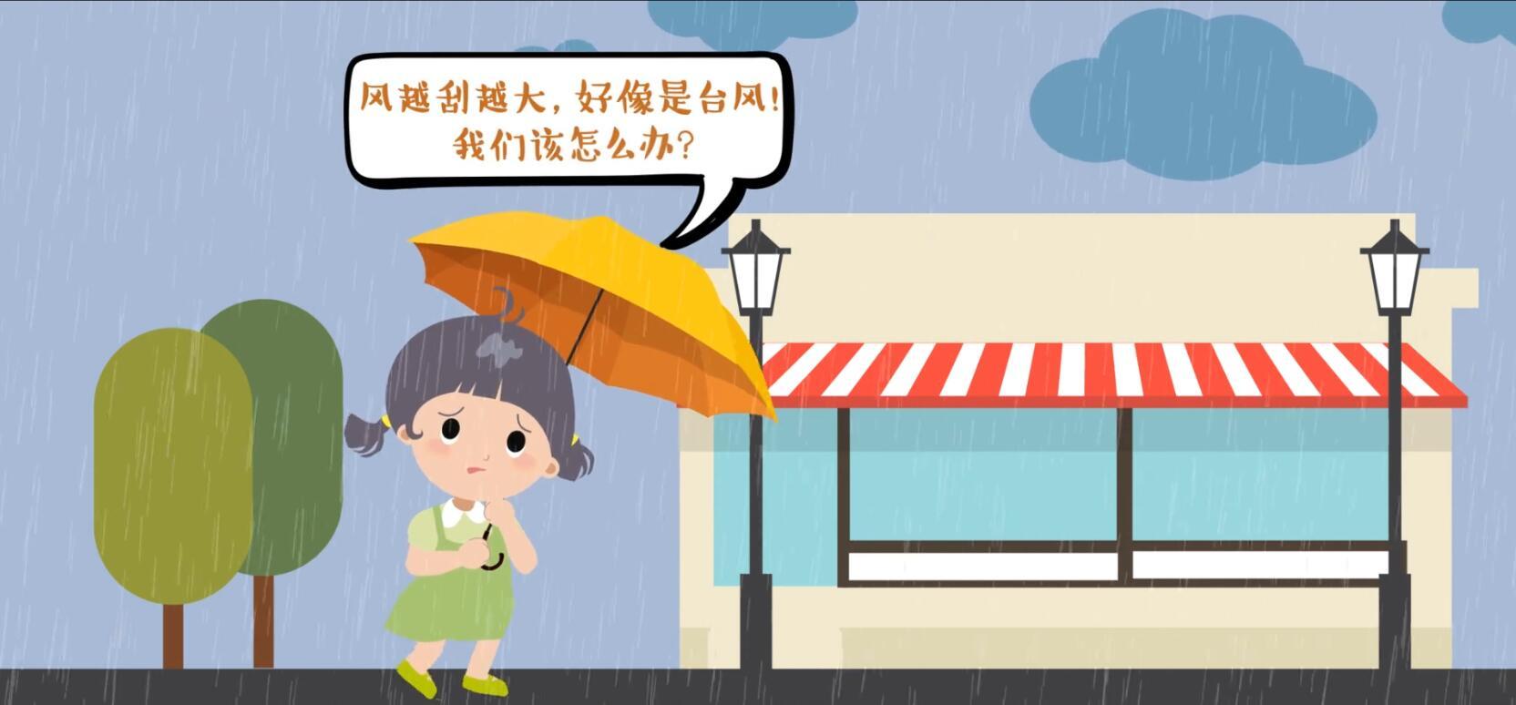 """台风""""摩羯""""明天登陆 江苏启动防台风Ⅳ级应急响应"""