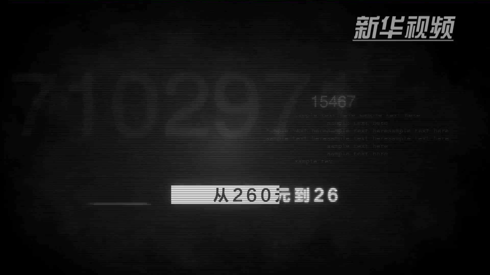 """进价260售价2650,江苏一公立医院卖""""天价鞋垫""""!刚刚医院回应了"""