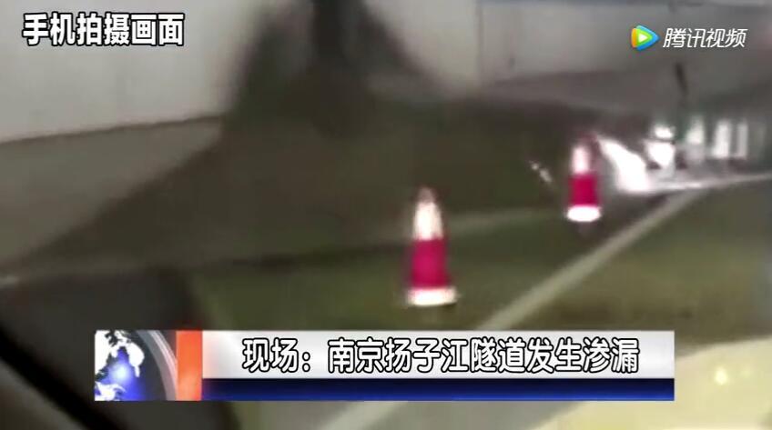 @所有司机,快来了解一下!关于过江隧道安全必须知道的事都在这里了
